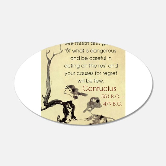 See Much And Get Rid Of - Confucius Wall Sticker