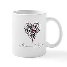 Love Gwendolyn Mug