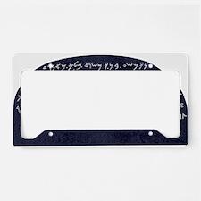 Mesha Stele - License Plate Holder