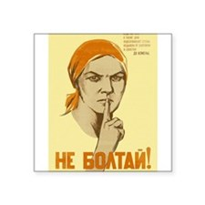 Keep Quiet! Rectangle Sticker