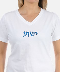 Yeshua copy T-Shirt