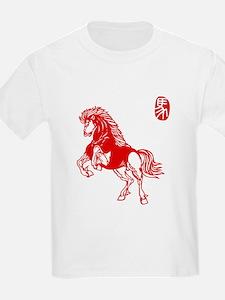 Asian Horse - Kids Shirt