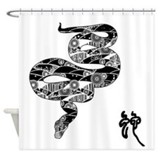 Chinese Snake - Shower Curtain