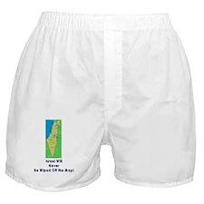 Israel Map Forever Boxer Shorts