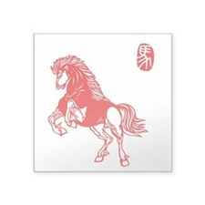 Asian Horse - Sticker