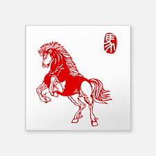 Asian Horse - Sticker