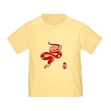 Asian Snake - Toddler Shirt