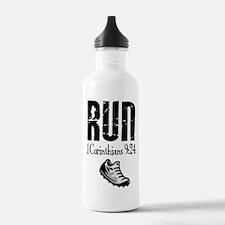 run fixed Water Bottle