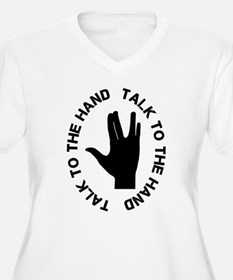 Vulcan Talk To The Hand T-Shirt