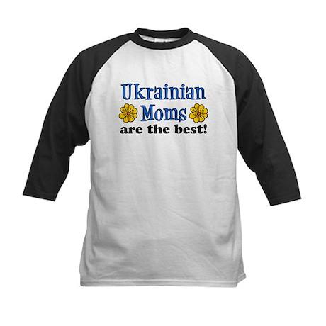 Ukrainian Moms Are The Best Baseball Jersey