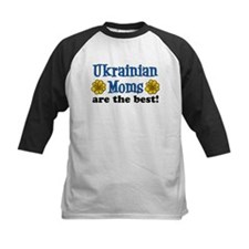 Ukrainian Moms Are The Best Baseball Jersey