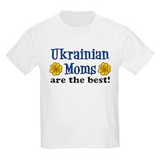 Ukrainian Moms Are The Best T-Shirt