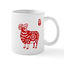 Asian Sheep - Mug