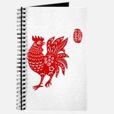 Asian Rooster - Journal
