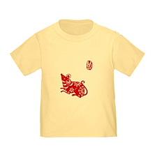 Asian Rat - Toddler Shirt
