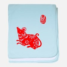 Asian Rat - Baby Blanket