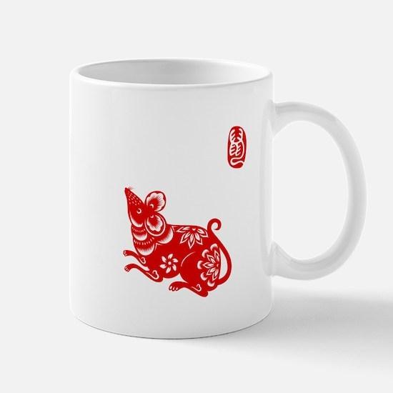Asian Rat - Mug