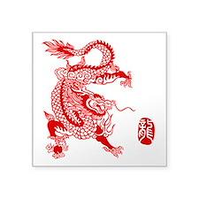 Asian Dragon - Sticker
