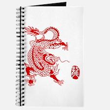Asian Dragon - Journal