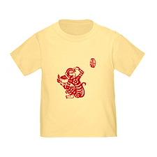 Asian Monkey - Toddler Shirt