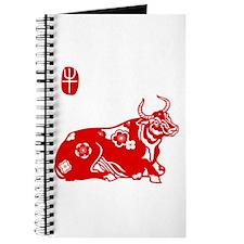 Asian Ox - Journal