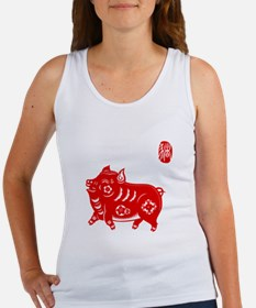 Asian Pig - Womens Tank Top