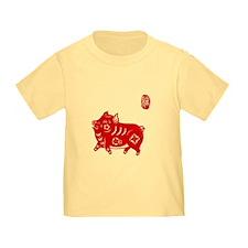Asian Pig - Toddler Shirt