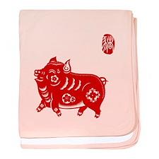 Asian Pig - Baby Blanket