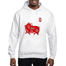 Asian Pig - Hoodie