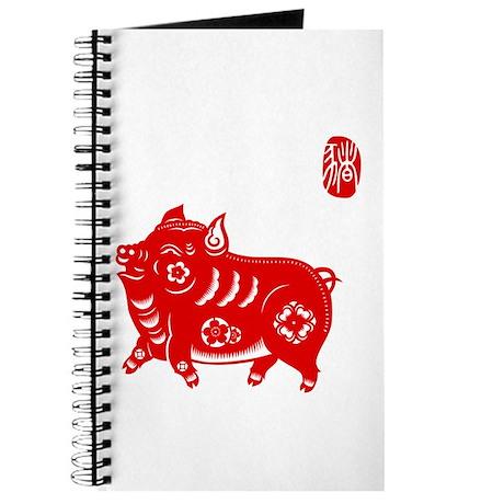 Asian Pig - Journal