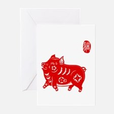 Asian Pig - 10 Pack Greeting Cards