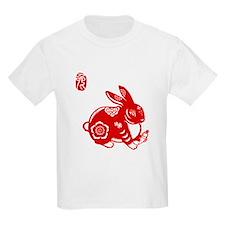 Asian Rabbit - Kids Shirt