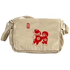 Asian Dog - Messenger Bag