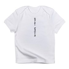 Unique Japanese Infant T-Shirt