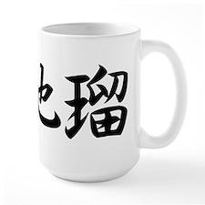 Michael___129m Mug