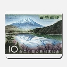 Vintage 1959 Japan Mount Fuji Postage Stamp Mousep
