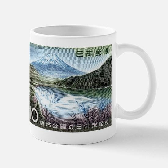 Vintage 1959 Japan Mount Fuji Postage Stamp Mug
