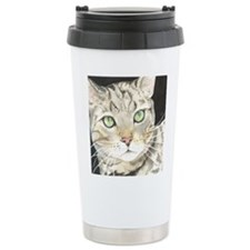 Owl Eyes Travel Coffee Mug