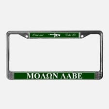 Come and Take It (G&W) License Plate Frame
