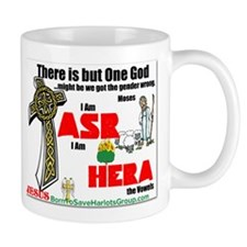There Is But One God Mug