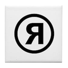 R Logo Tile Coaster