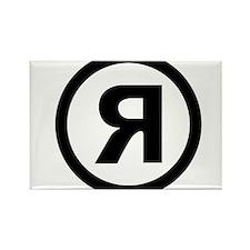 R Logo Rectangle Magnet