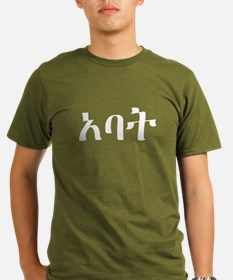 DAD -- Amharic T-Shirt