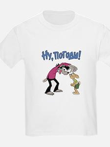 2-nu pogodi.jpg T-Shirt