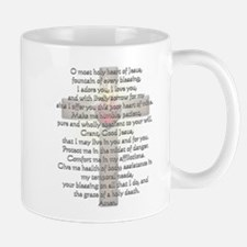 Sacred Heart of Jesus Cross Mug