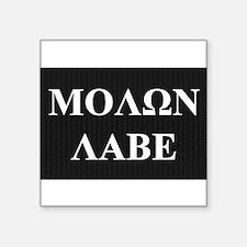 Come and Take It (Molon Labe Honeycomb) Sticker