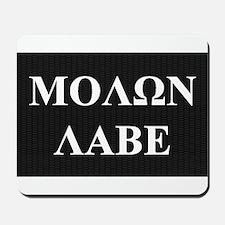 Come and Take It (Molon Labe Honeycomb) Mousepad