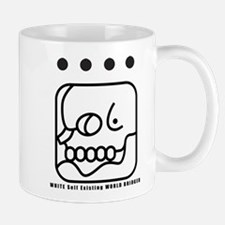 WHITE Self-Existing WORLD BRIDGER Mug