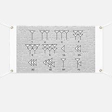 Babylonian cuneiform numerals - Banner