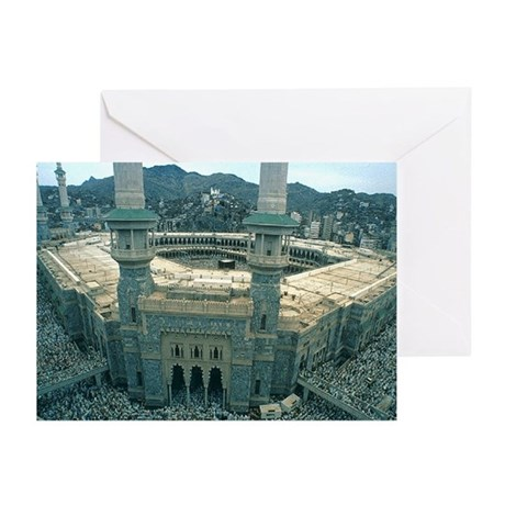 Masjid Haram Greeting Cards (Pk of 10)
